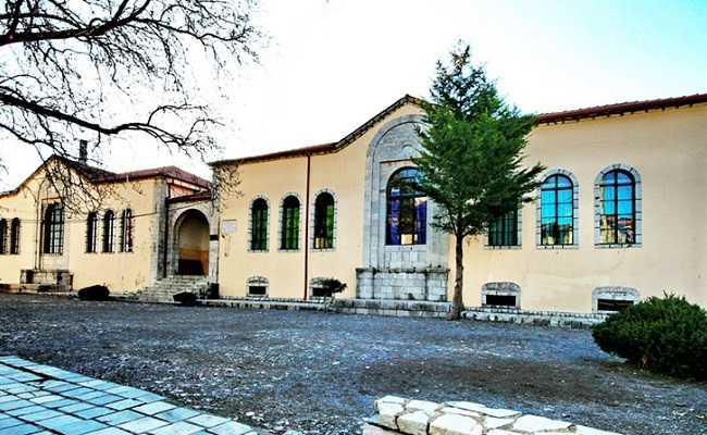Library of Dimitsana